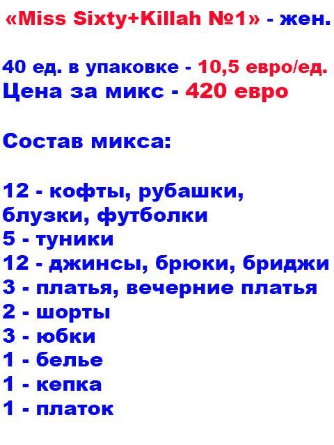 1Op1Miss3