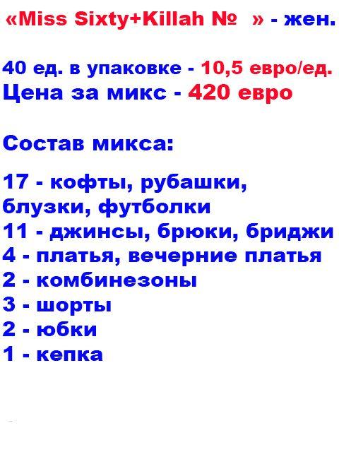 1Op2Miss3