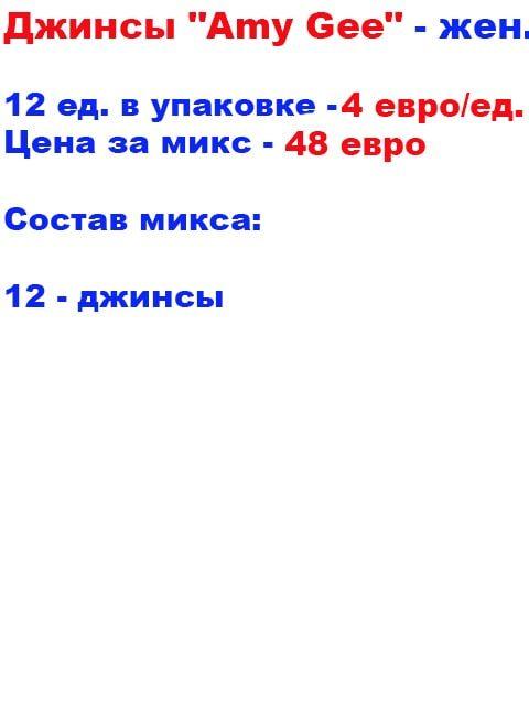 1OpAmy3