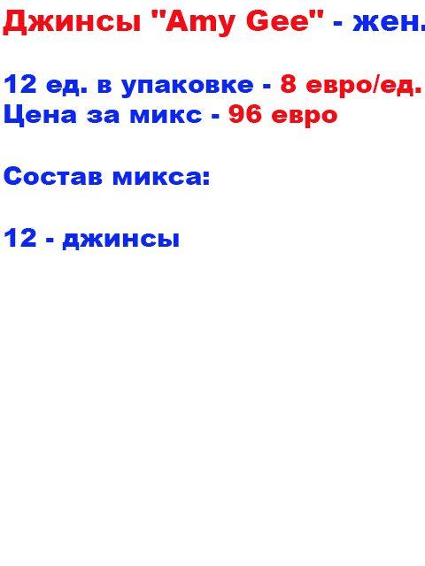 1OpAmy4