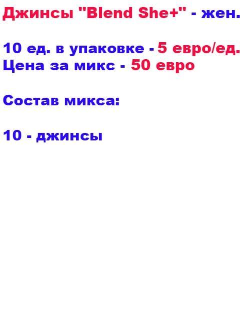 1OpBlend3