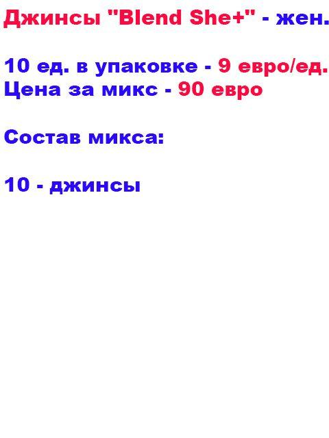 1OpBlend4