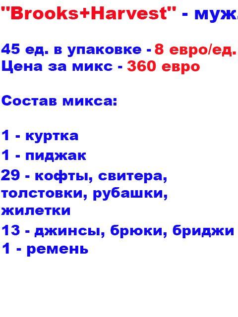 1OpBrooks6