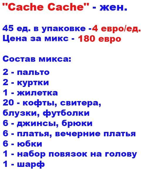 1OpCache5