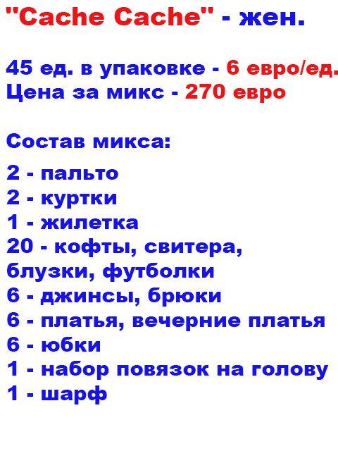 1OpCache6