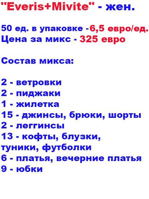1OpEveris6