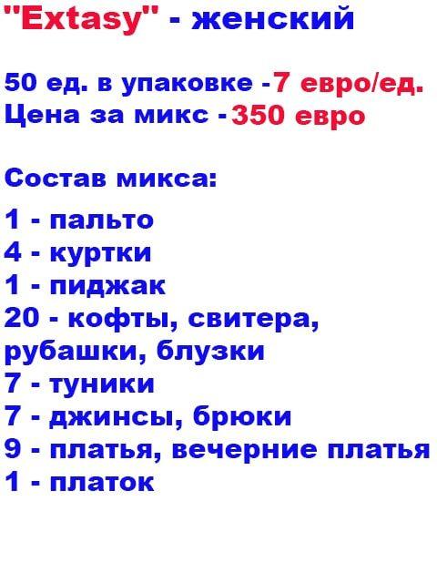 1OpExtasy5