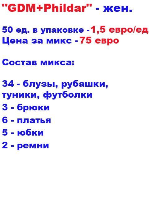 1OpGDM4