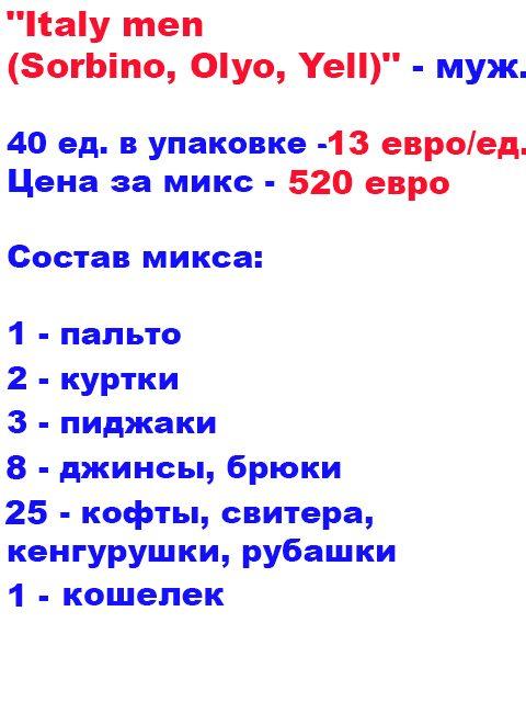 1OpItaly5
