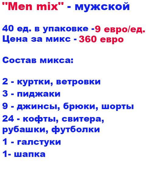 1OpMen5