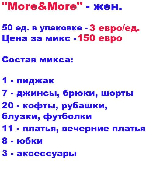 1OpMore5
