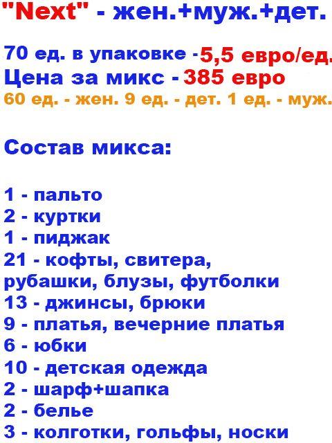 1OpNext6