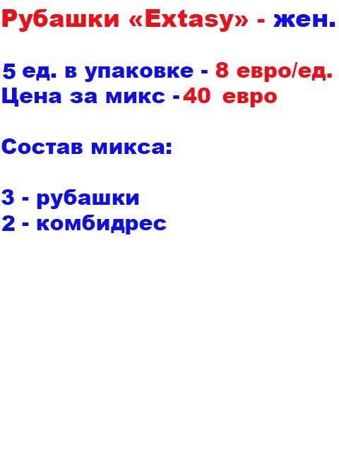 1OpRext2