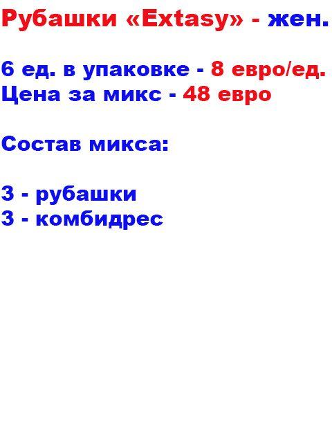 1OpRext3