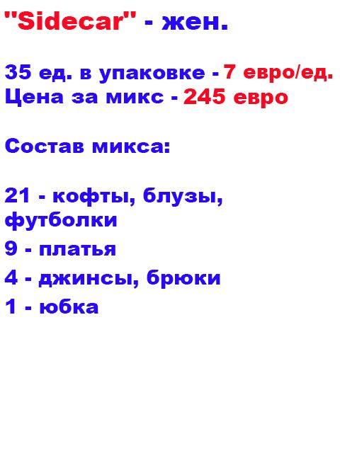 1OpSidecar4