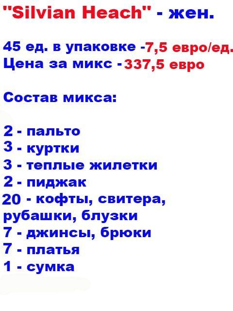 1OpSilvian3