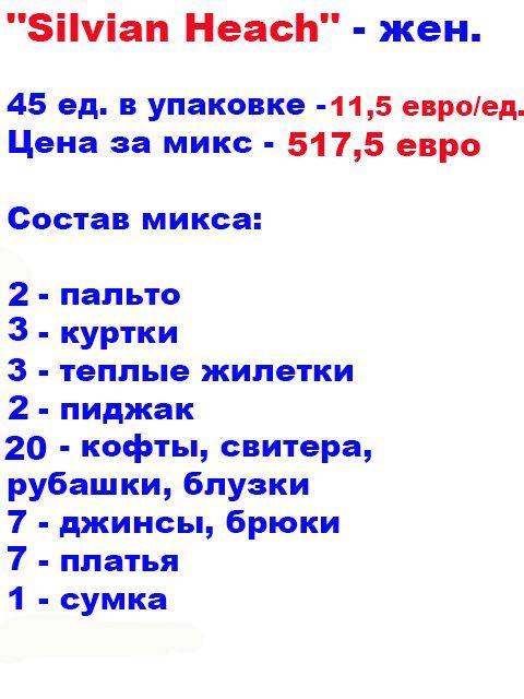 1OpSilvian4