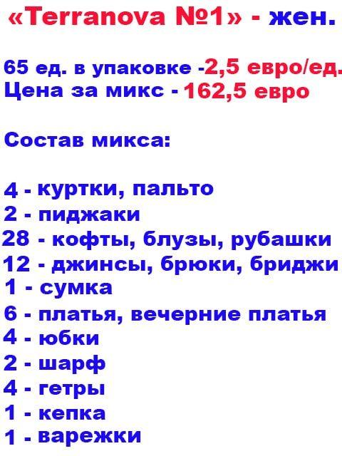 1OpTerrsW3