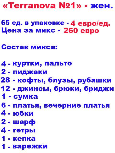 1OpTerrsW4