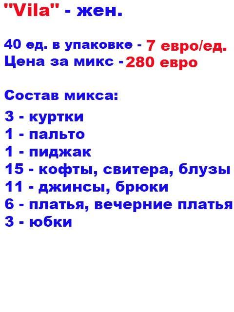 1OpVila3