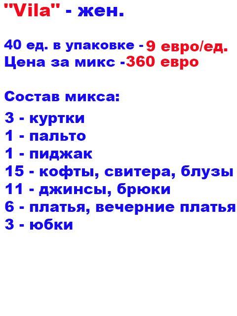 1OpVila4