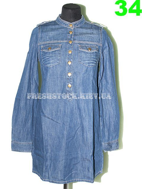 Стоковая одежда Bonaparte