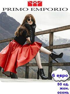 Стоковая одежда оптом Primo Emporio