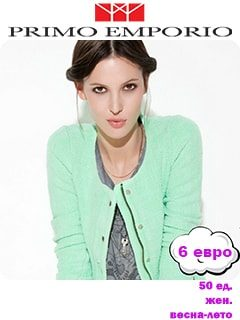 Стоковая одежда оптом - Emporio